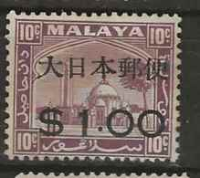 Malaysia - Japanese Occupation, 1943, J295, Mint Hinged - Grossbritannien (alte Kolonien Und Herrschaften)