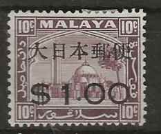 Malaysia - Japanese Occupation, 1943, J295, Mint Hinged - Japanese Occupation