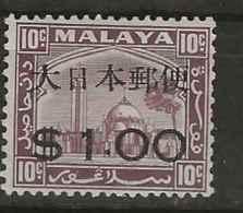 Malaysia - Japanese Occupation, 1943, J295, Mint Hinged - Grande-Bretagne (ex-colonies & Protectorats)