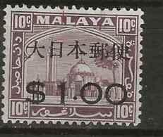 Malaysia - Japanese Occupation, 1943, J295, Mint Hinged - Occupation Japonaise