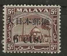 Malaysia - Japanese Occupation, 1944, J292, Mint Hinged - Grande-Bretagne (ex-colonies & Protectorats)
