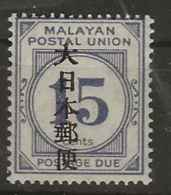 Malaysia - Japanese Occupation, 1943, JD41, Postage Due, Mint Hinged - Occupation Japonaise