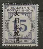 Malaysia - Japanese Occupation, 1943, JD41, Postage Due, Mint Hinged - Gran Bretaña (antiguas Colonias Y Protectorados)