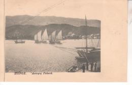 4818 AK-- POROS - Griekenland
