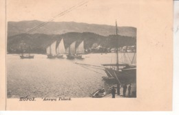 4818 AK-- POROS - Grecia