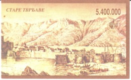 Yugoslavia Booklet - Old Fort - Fishing Boat - Unclassified