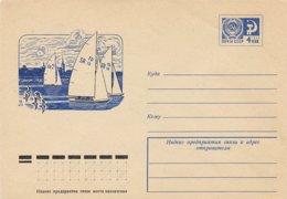RUSSIA CCCP - Intero Postale - VELA - SAIL - VOILE - FD - Flying Dutchman - Vela