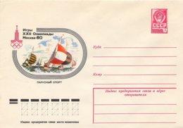 RUSSIA CCCP - Intero Postale - VELA - SAIL - VOILE  - SPINNAKER - Vela