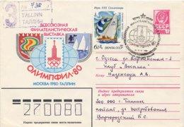 RUSSIA CCCP - Intero Postale - VELA - SAIL - VOILE - Vela