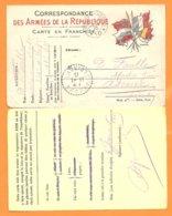 """2091-CARTES OFFICIELLE, Faisceau De 6 Drapeaux, Modèle """"A Bis"""" Novembre 1914 Trésor Et Poste 10 (Voir Note) - War 1914-18"""