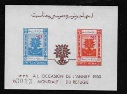 AFGHANISTAN  ( AFGH - 6 )  1961  N° VERT ET TELLIER  N° 5  N* - Afghanistan