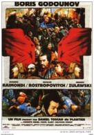 SPECTACLE CINÉMA    BORIS GODOUNOV   Un Film Produit Par DANIEL TOSCAN Du PLANTIER    C.78 - Posters On Cards