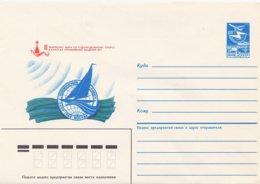 RUSSIA CCCP - Intero Postale - 1988  -  VELA SAIL VOILE - Vela