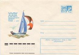 RUSSIA CCCP - Intero Postale - VELA - SAIL - VOILE - TALLINN  1977 - Vela