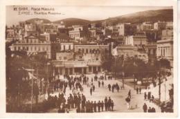 4843     AK--SYRA - Grecia