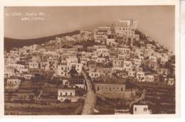 4845     AK--SYRA - Grecia
