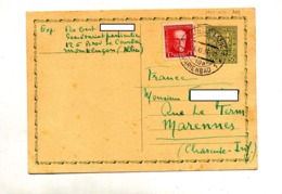 Carte Postale 50 Armoirie + Koruna Cachet Marienbad - Cartes Postales