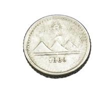 1/4 De Réal - Guatemala - Argent 835/..  - 1889 - TTB - - Guatemala