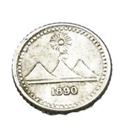 1/4 De Réal - Guatemala - Argent 835/..  - 1890 - TTB - - Guatemala