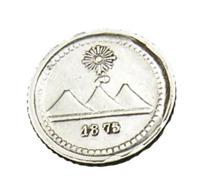 1/4 De Réal - Guatemala - Argent 900/..  - 1875 - TTB - - Guatemala