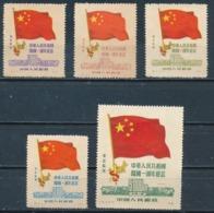 °°° LOT CINA CHINA NORD EST - Y&T N°149/53 - 1950 °°° - Chine Du Nord-Est 1946-48