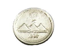 1/4 De Réal - Guatemala - Argent 835/..  - 1891 - TTB - Guatemala