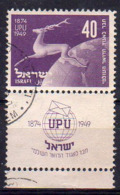 Israël N° 27 (UPU) Oblitéré Avec TAB Complet - Cote 50€ - Used Stamps (with Tabs)