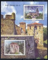 Bulgaria/ Bulgarie - Europa Cept 2017 Year - Block MNH** - 2017