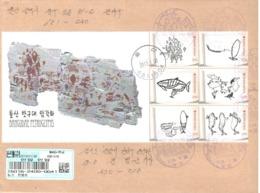 Korea - Bangudae Petroglyps - Carve Painting - Fish - Whale - Briefmarken