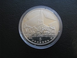70 Years Of Liberation Of Donbass From Fascist Invaders Ukraine 2013 Coin , 5 UAH - Ukraine