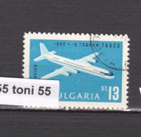 1962 Transport AIRPLAN - TABSO 1v.-used(O) Bulgaria/Bulgarie - Aerei