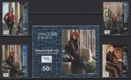 Jordan (2019)  - Set + Block -  /  Joint With Euromed - Dress - Dances - Culture - Costumes - Gemeinschaftsausgaben