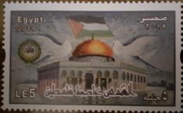Egypt- 5 LE -Al-Quds Capital Of Palestine - Unused MNH - [2019] (Egypte) (Egitto) (Ägypten) - Égypte