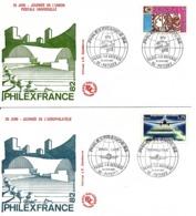 """FDC  -  15 / 20 JUIN 1982  -  PHILEXFRANCE  """" Journée De L' U P U Et De L' Aérophilatélie """" - FDC"""