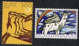 Belarus 2006  - Europa Cept -  Set  MNH** - 2006