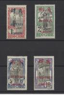 TCH'ONG-K'ING. YT   N° 95/98  Neuf *  1919 - Neufs