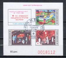 Macedonia 1992 Zwangszuschlagsmarken Block 2B Canceled - Macedonia