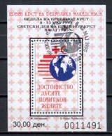 Macedonia 1995 Zwangszuschlagsmarken Block 14A Canceled - Macedonia
