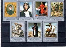 Yar Nº 214 + Aereo 105 Napoleón, Serie Completa En Nuevo 10 € - Napoleon