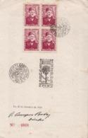 Brazil Commemorative Card / Folhinha Comemorativa With Botanic Garden - Brazilië