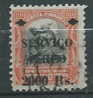 Bresil -  Aérien   Yvert N° 9 Oblitéré  -  Ava 28607 - Posta Aerea