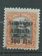 Bresil -  Aérien   Yvert N° 5 Oblitéré  -  Ava 28611 - Airmail