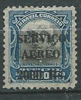 Bresil -  Aérien   Yvert N° 10  Oblitéré  -  Ava 28612 - Aéreo