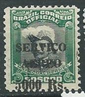 Bresil -  Aérien   Yvert N° 13  Oblitéré  -  Ava 28613 - Posta Aerea