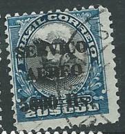 Bresil -  Aérien   Yvert N° 12  Oblitéré  -  Ava 28614 - Airmail