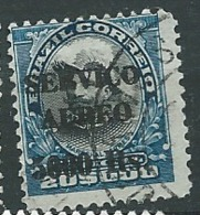 Bresil -  Aérien   Yvert N° 12  Oblitéré  -  Ava 28614 - Posta Aerea
