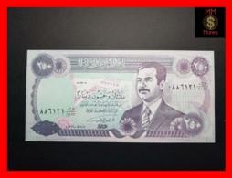 IRAQ 250 Dinars 1995  P. 85  UNC - Iraq