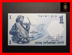 ISRAEL 1  Lira 1958  P. 30  Red Serial  UNC - Israele
