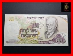 ISRAEL 10  Lirot  1968  P. 35 Blue Serial  UNC - Israel