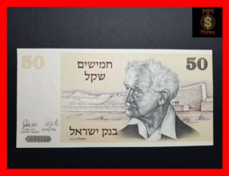 ISRAEL 50 Sheqalim 1978  P. 46 A  UNC - Israele